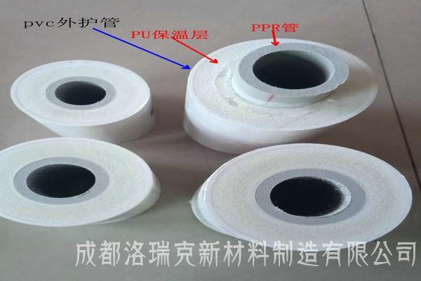 溫泉保溫管 PVC外護型