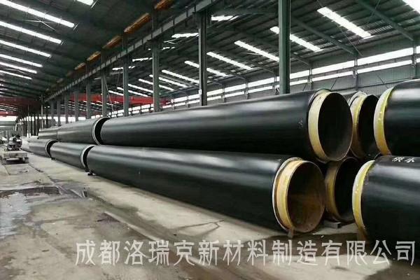 聚氨酯保溫管 無支架型