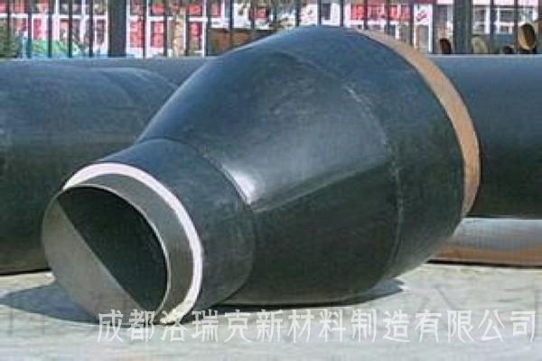 聚氨酯保溫管 大小頭